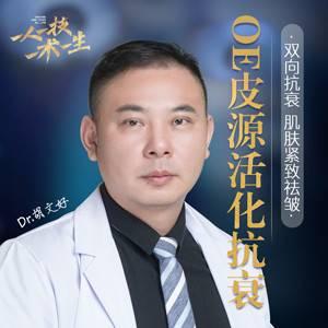 https://heras.igengmei.com/service/2019/10/05/d43d1f9efe-half