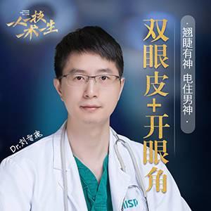 https://heras.igengmei.com/service/2019/10/05/e33d041430-half