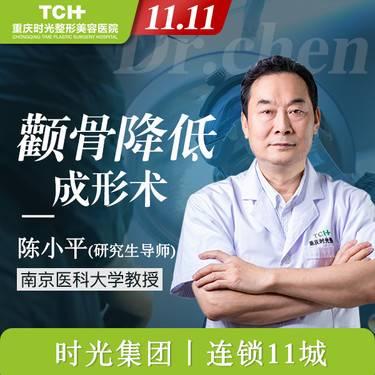 https://heras.igengmei.com/service/2019/10/06/364d0b86d0-half