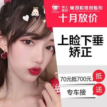 https://heras.igengmei.com/service/2019/10/06/38faf5288f-half
