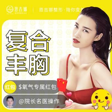 https://heras.igengmei.com/service/2019/10/06/491e361184-half