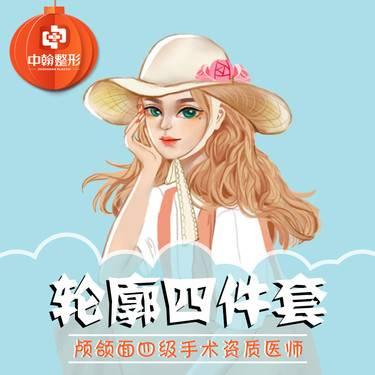 https://heras.igengmei.com/service/2019/10/06/715cec7d8e-half