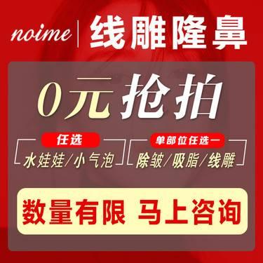 https://heras.igengmei.com/service/2019/10/06/914ad48d38-half
