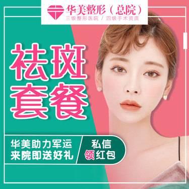 https://heras.igengmei.com/service/2019/10/06/93cdd17908-half