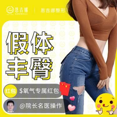 https://heras.igengmei.com/service/2019/10/06/cb2f3e8cbd-half