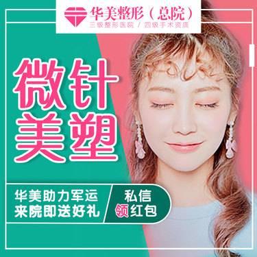 https://heras.igengmei.com/service/2019/10/06/d35d92562c-half
