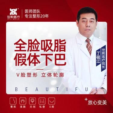 https://heras.igengmei.com/service/2019/10/06/e7b18ec773-half