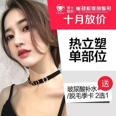 https://heras.igengmei.com/service/2019/10/06/eb75af45c4-half