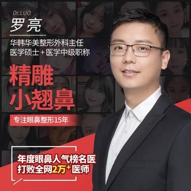 https://heras.igengmei.com/service/2019/10/07/00a323ff5b-half