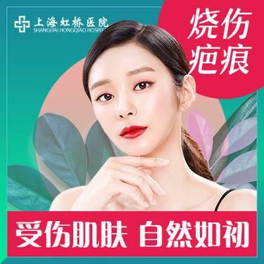 https://heras.igengmei.com/service/2019/10/07/0137e5f40d-half