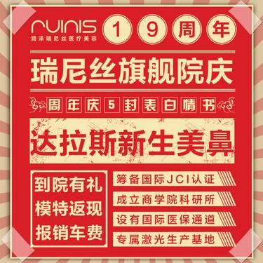 https://heras.igengmei.com/service/2019/10/07/216ab57ebf-half