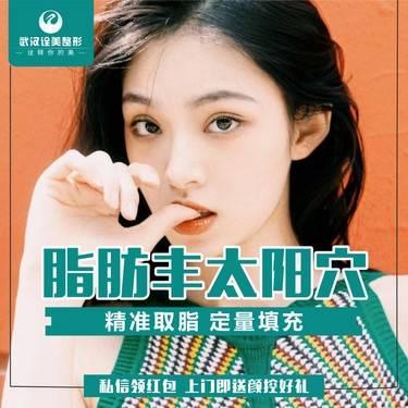 https://heras.igengmei.com/service/2019/10/07/2ed0206420-half