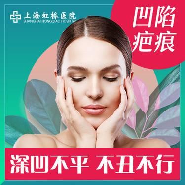 https://heras.igengmei.com/service/2019/10/07/3002660574-half