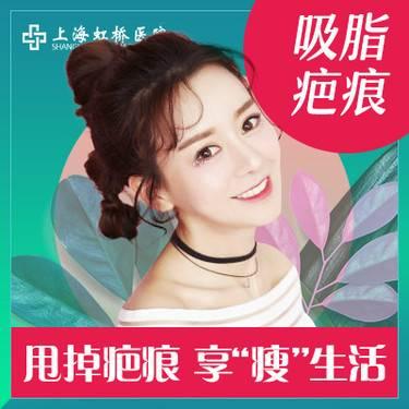 https://heras.igengmei.com/service/2019/10/07/383a9a87e7-half