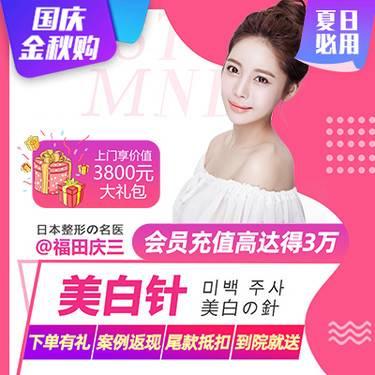 https://heras.igengmei.com/service/2019/10/07/385b27af34-half