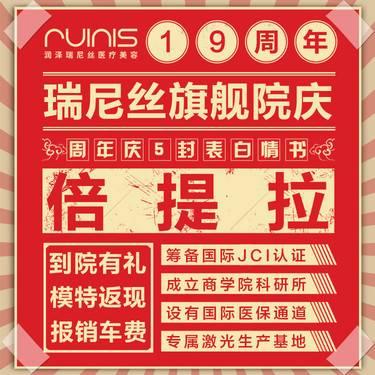 https://heras.igengmei.com/service/2019/10/07/3e9f0e4adf-half