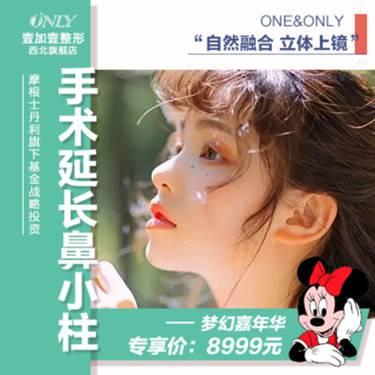 https://heras.igengmei.com/service/2019/10/07/3f623956ea-half