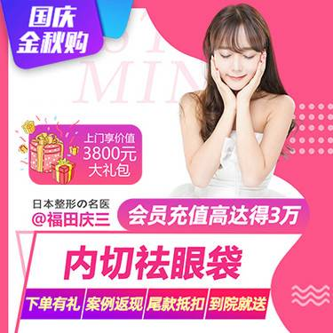 https://heras.igengmei.com/service/2019/10/07/44842be90f-half