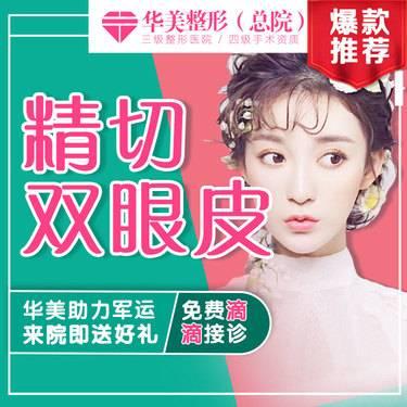 https://heras.igengmei.com/service/2019/10/07/450e101c5d-half