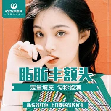 https://heras.igengmei.com/service/2019/10/07/69f2f89256-half