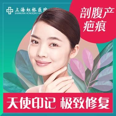 https://heras.igengmei.com/service/2019/10/07/7a596163c3-half