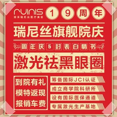 https://heras.igengmei.com/service/2019/10/07/811b43b6bf-half