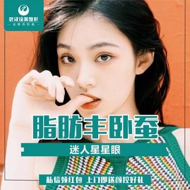 https://heras.igengmei.com/service/2019/10/07/8a2c26eb4e-half