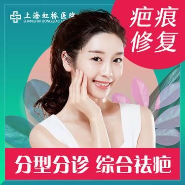 https://heras.igengmei.com/service/2019/10/07/8a7ca05b5e-half