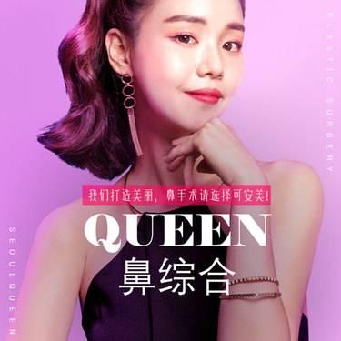 https://heras.igengmei.com/service/2019/10/07/8cf8c5b4cd-half