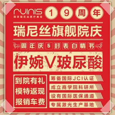 https://heras.igengmei.com/service/2019/10/07/8e1670f183-half