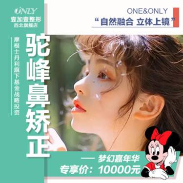 https://heras.igengmei.com/service/2019/10/07/8fda6e204f-half