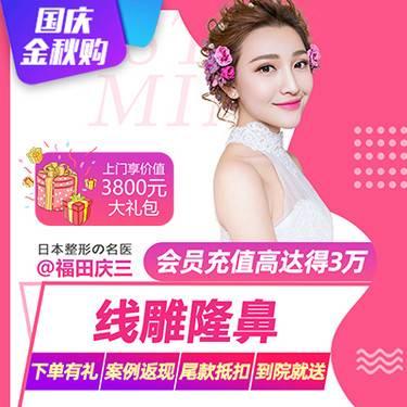 https://heras.igengmei.com/service/2019/10/07/976d18f111-half