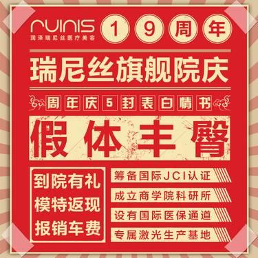 https://heras.igengmei.com/service/2019/10/07/9b29f66ee2-half