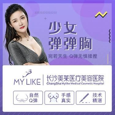 https://heras.igengmei.com/service/2019/10/07/9c8100725e-half