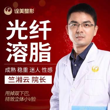 https://heras.igengmei.com/service/2019/10/07/a26961a4e3-half