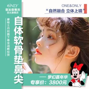 https://heras.igengmei.com/service/2019/10/07/d10cbccb2f-half