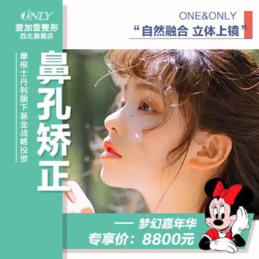 https://heras.igengmei.com/service/2019/10/07/d60a80f933-half