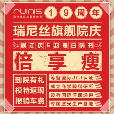 https://heras.igengmei.com/service/2019/10/07/d68435ca9b-half