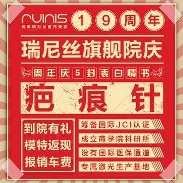 https://heras.igengmei.com/service/2019/10/07/da69f7d18e-half