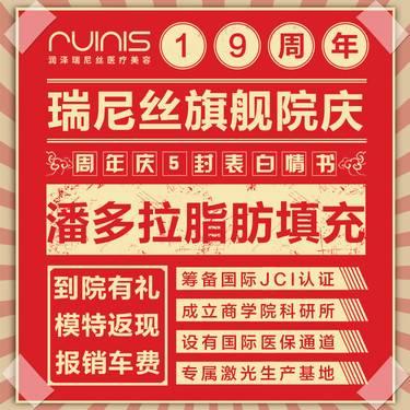 https://heras.igengmei.com/service/2019/10/07/dca31fc2b3-half