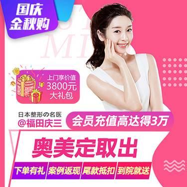 https://heras.igengmei.com/service/2019/10/07/f803d54446-half