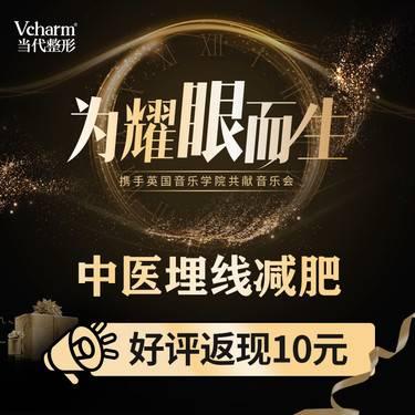https://heras.igengmei.com/service/2019/10/08/019041c929-half