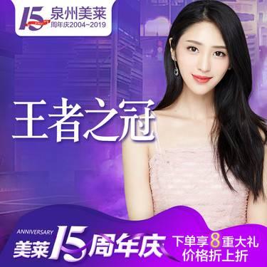 https://heras.igengmei.com/service/2019/10/08/03c9f4987f-half