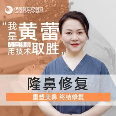 https://heras.igengmei.com/service/2019/10/08/06227d5166-half