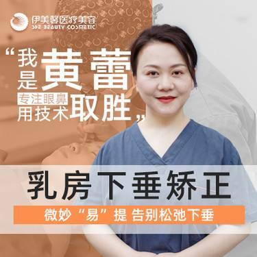 https://heras.igengmei.com/service/2019/10/08/07bd6fee12-half