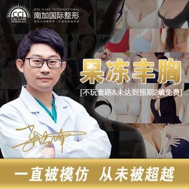 https://heras.igengmei.com/service/2019/10/08/0e9a2e244c-half