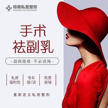 https://heras.igengmei.com/service/2019/10/08/17f7d82434-half