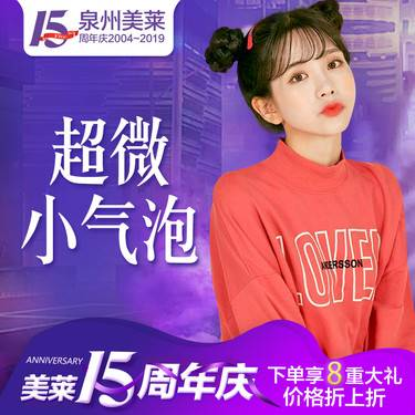 https://heras.igengmei.com/service/2019/10/08/188f49164e-half