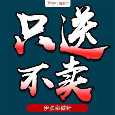 https://heras.igengmei.com/service/2019/10/08/280eab5086-half
