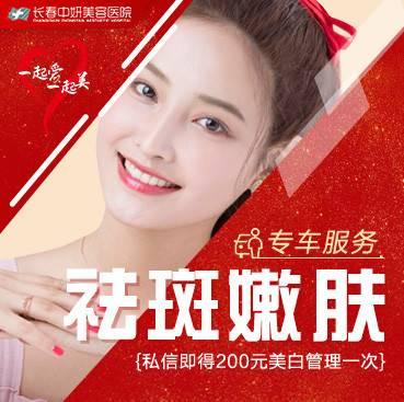 https://heras.igengmei.com/service/2019/10/08/3d3a9b7b37-half